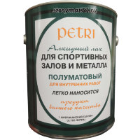 Petri Spar Varnish / Петри алкидный лак для спортивных залов и металла (3.8л галлон)
